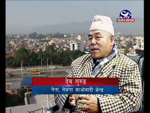 STV CHAT With  Dev Gurung [Communist Party of Nepal (Maoist-Centre)]