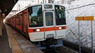 ●20201222 311系 発車 @金山2