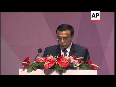 Chinese Vice Premier Li Keqiang visits  Hong Kong for economic forum