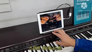 [예음악기] 야마하 디지털 피아노 YDP-164 / Y…