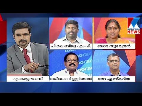 In which direction will kerala grow between Modi and Pinarayi Vijayan | Manorama News