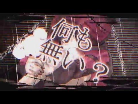 +α/あるふぁきゅん。 - 東京テディベア【歌ってみた】Alfakyun. - Tokyo Teddy Bear [Cover] 東京泰迪熊[試唱]  #αβ叫喚