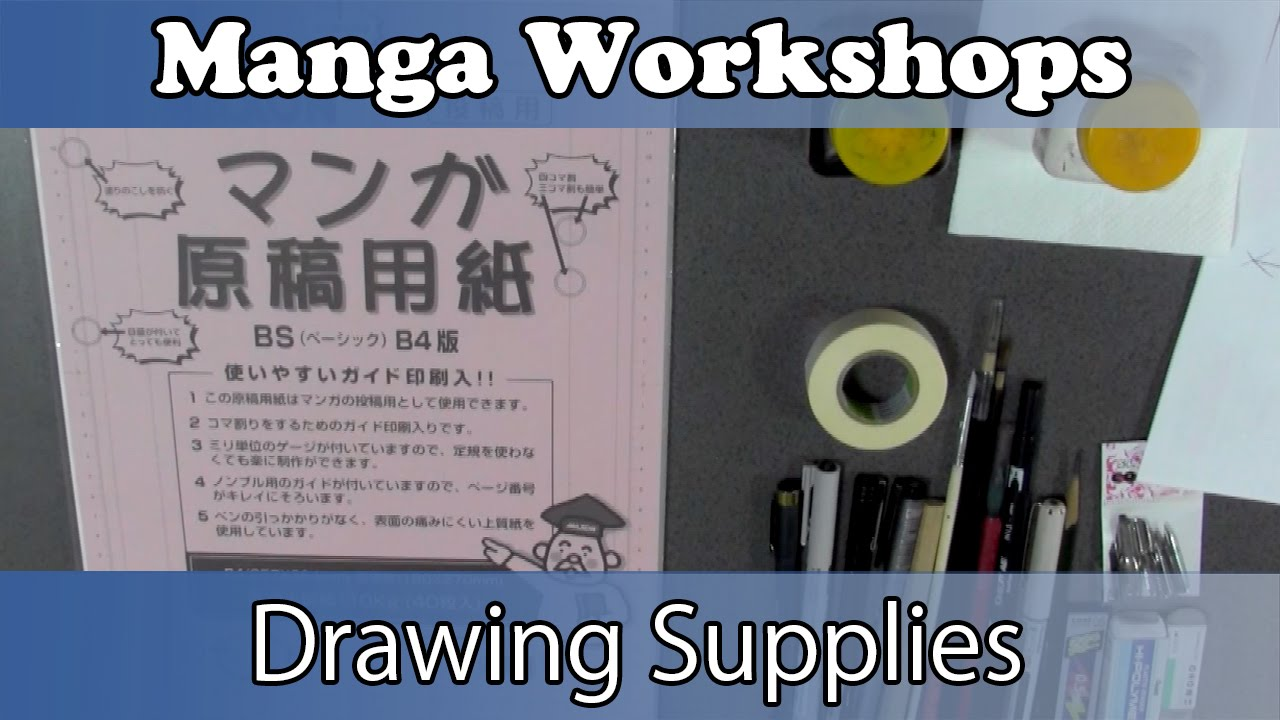 What supplies are required to draw a manga?