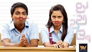 pencil movie motion poster    gv prakash    sri divya    hari venkateswara pictures