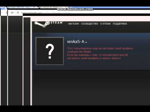 how to find steam id