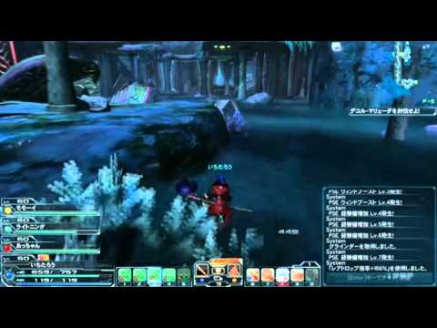 PSO2 Broadcast #13 - Seabed gameplay + Decol Maluda