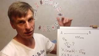 Решение задач с помощью уравнений.Как составить уравнение?