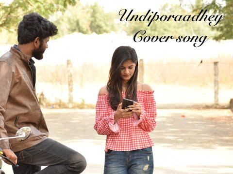 Undiporaadhey cover song || Hushaaru Songs|| Sid sriram || Mp3