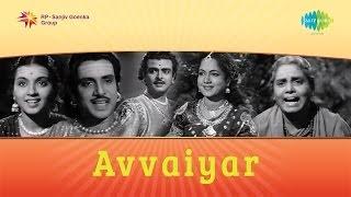 Avvaiyar | Muthamizh Deivame song