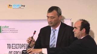 Restoryinggreece® - Ομιλία Β. Θωμαΐδη, Προέδρου Δ.Σ. και CEO της COMPUCON, στην εκδήλωση της ΕΕΔΕ