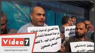 لجنة الدفاع عن الصحافة: ما يحدث فى جريدة المصرى اليوم مهزلة