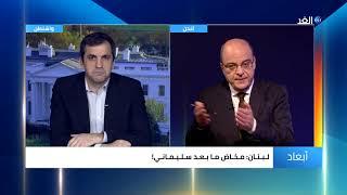 باحث: الضغط الأمريكي على حزب الله سيستمر حتى في ظل الحكومة الجديدة بلبنان