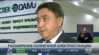 «Даму» оказал поддержку свыше 600 жамбылским предпринимателям