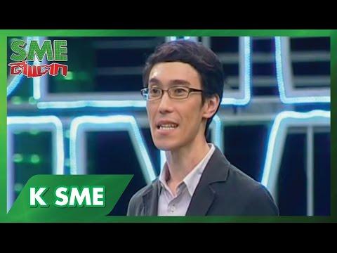 SME ตีแตก [2011] : agriLIFE น้ำมันมะพร้าวธรรมชาติ ออร์แกนิก 100% (8 เม.ษ. 54)