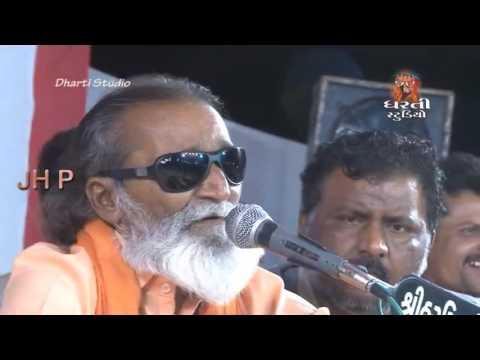 Laxman Barot : Takeswar Part 2 : Aanand Sant Fakir Kare : O Teri Yaad