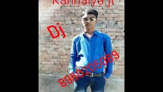 Remix Kanhaiya Ji smart