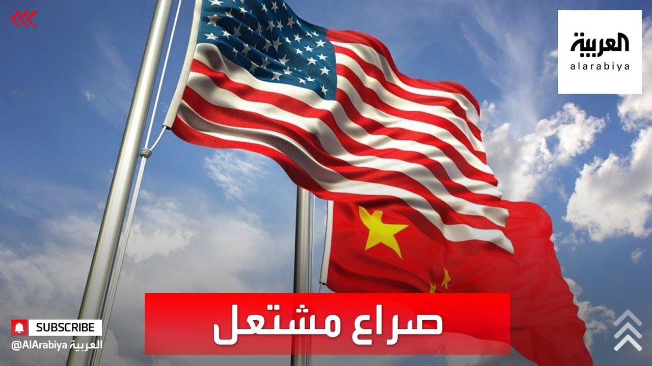 الصراع يشتعل بين واشنطن وبكين على النفوذ في بحر الصين الجنوبي  - نشر قبل 8 ساعة