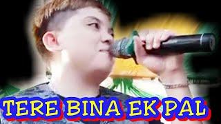 Download Mp3 Populer Song!!  Tere Bina Ek Pal Cover Wannabee
