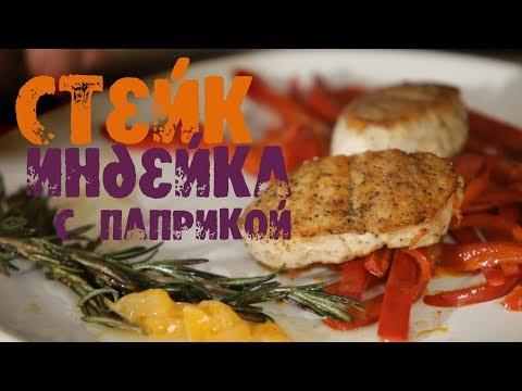 Как приготовить самый вкусный стейк Кулинарные заметки