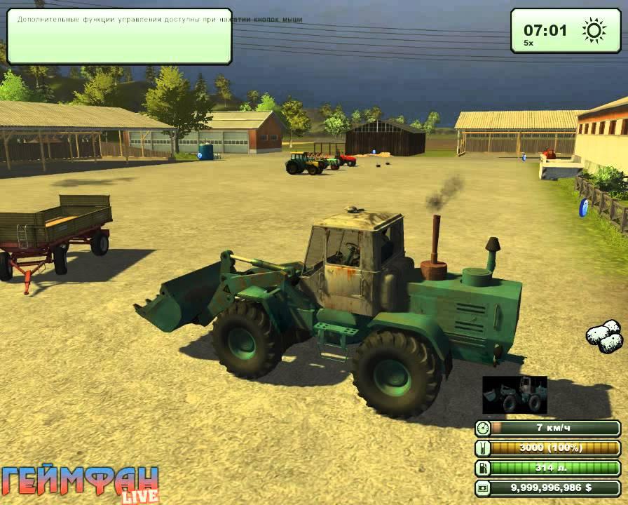 скачать моды для игры симулятор ферма 2013 - фото 6