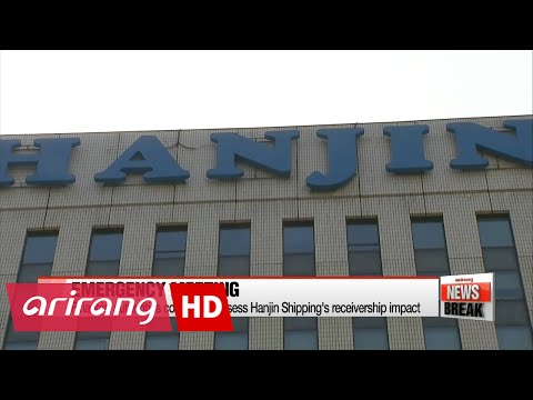 Financial authorities convene to assess Hanjin Shipping's re