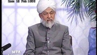 Urdu Tarjamatul Quran Class #301 Al-Inshiqaq 11-26, Al-Buruj, Al-Tariq, Al-A`la 1-7