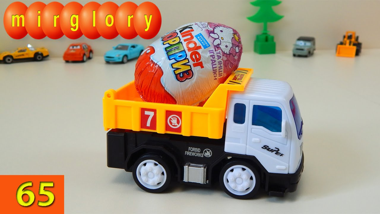 Тракторы для детей все серии подряд. Смотреть мультики