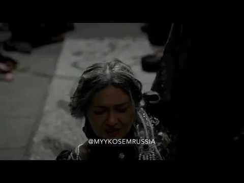 Kösem Sultanın Ölüm Şiiri