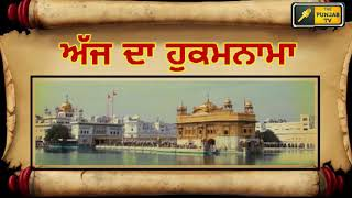 Today From Golden Temple Amritsar 23 January