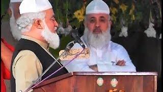 Pir Muhammad Amin ul Hasnat Shah - Urs 2013 of Zia-ul-Ummat Pir Muhammad Karam Shah Al-Azhri