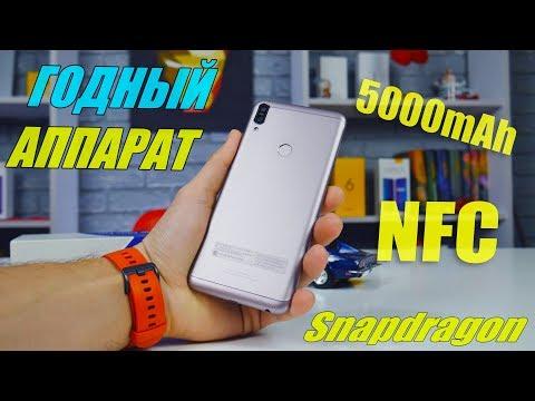 ЦАРЬ-МОБИЛА за 120$? - NFC, Snapdragon, БАТАРЕЯ на 5000mAh😱