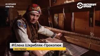 Яворов: последние хранители традиций   #ВУКРАИНЕ