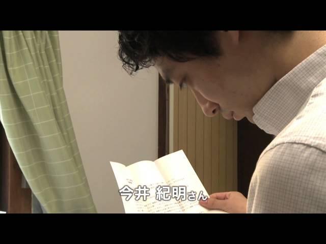 映画『ファルージャ イラク戦争 日本人人質事件...そして』予告編