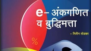 time and work for mpsc upsc bank ssc rrb psi sti csat exam