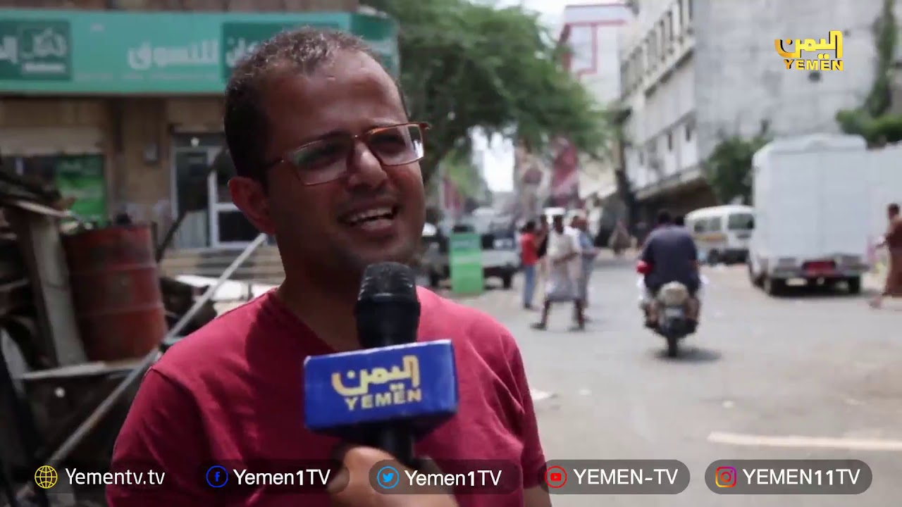 Photo of حصاد الاسبوع – تقديم / إبتسام العسيري   13/09/2019