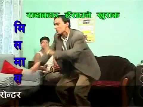 Tum pass aye nepali song 2015