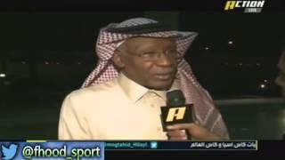 اكشن يادوري تصريح احمد عيد قبل مباراة تيمور الشرقيه × السعوديه ضمن تصفيات كاس العالم