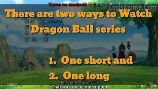 Best Way To Watch entire Dragon Ball anime series and Download link