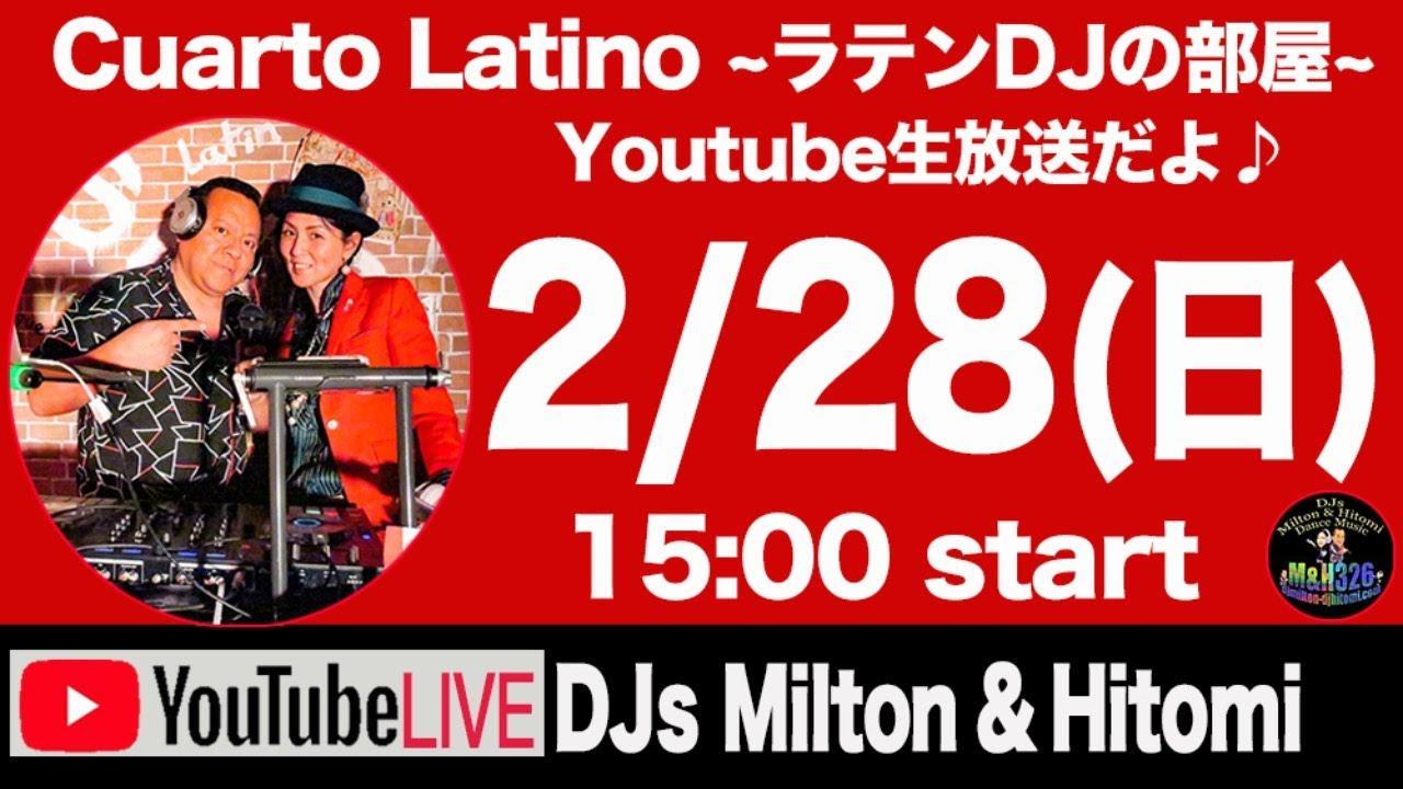 Cuarto Latino ~ラテンDJの部屋~ by Djs Milton&Hitomi 2021.2.28