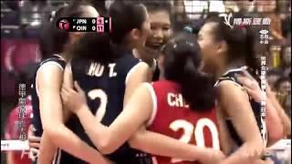 WGP 2013 Final JAPAN v CHINA Ebata Yukiko