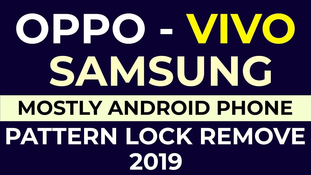 Oppo Vivo Pattern Lock Remove 2019 | Vivo V15 Pro and other