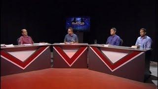 Sanwadaya - (2019-01-24) | ITN Thumbnail
