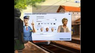 Rail Nation прохождение часть 1