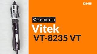фен Vitek VT-8238