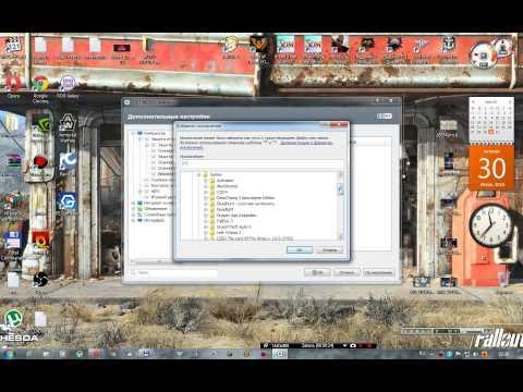 ESET NOD32 8 версия; как добавить папку в исключение.