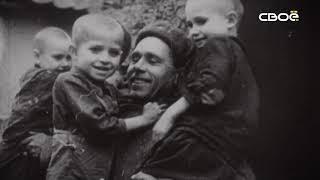 Ставрополье в годы Великой Отечественной войны