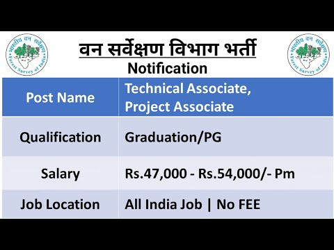 Forest Survey Of India Jobs 2020 - No Exam   No Fee   Salary: Rs.47,000    All India Job / Govt Jobs