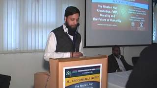 Mohd Yaseen GADA, Aligarh Muslim University, INDIA