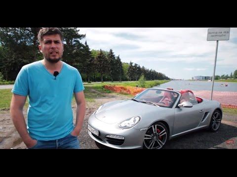 Porsche Boxster S Тест-драйв.Anton Avtoman.