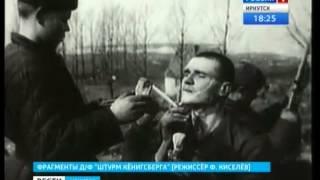 Отца, воевавшего в 1945 году, узнали дети на кадрах военной хроники